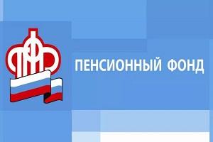 Личный кабинет пенсионного фонда нижний новгород автозаводский район пенсионный вклад в сбербанке для пенсионеров