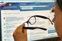 Можно ли узнать номер СНИЛС через интернет или по паспортным данным
