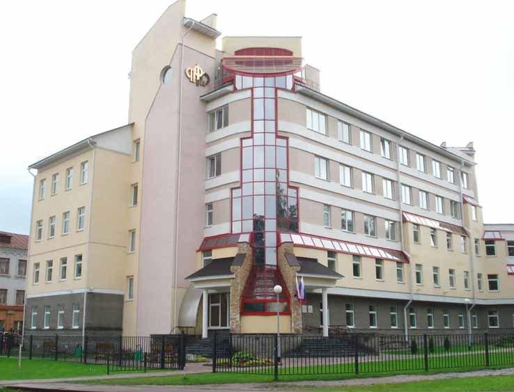 Омск пенсионный фонд ленинского района личный кабинет завести личный кабинет в пенсионном фонде для физических