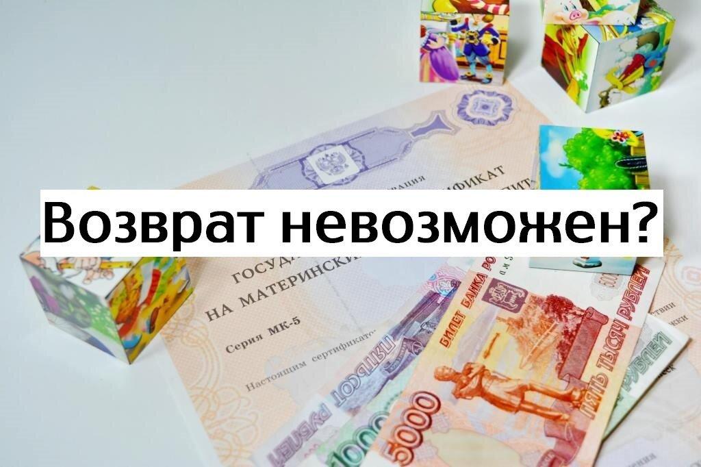 как сделать возврат кредита рефинансирование кредита уралсиб калькулятор онлайн